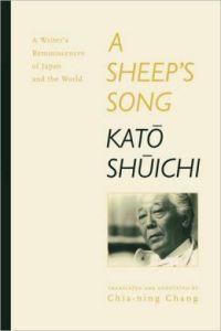 A Sheep's Song - Kato Shuichi