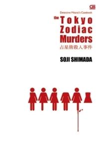 Tokyo Zodiac Murder by Soji Shimada